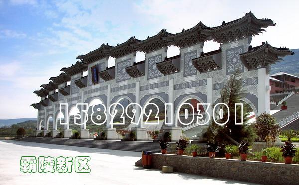 西安霸陵墓园